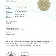 초음파 자동 스캐너 – 특허 제10-1499477호