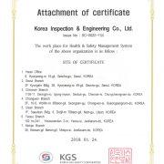 인증서 OHSAS(2)