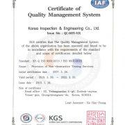 인증서 ISO(2022.03.25)_E (1)