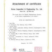 인증서 ISO(2022.03.25)_E (2)