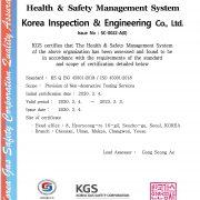 인증서 ISO(2023.03.03)_E (1)