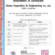인증서 ISO(2023.03.03)_E (2)