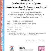 인증서 OHSAS(2023.03.03)_E (1)