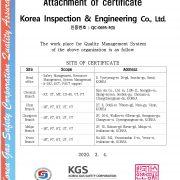 인증서 OHSAS(2023.03.03)_E (2)